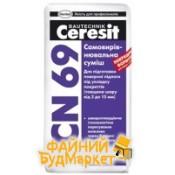 Цементна стяжка, наливна підлога (11)
