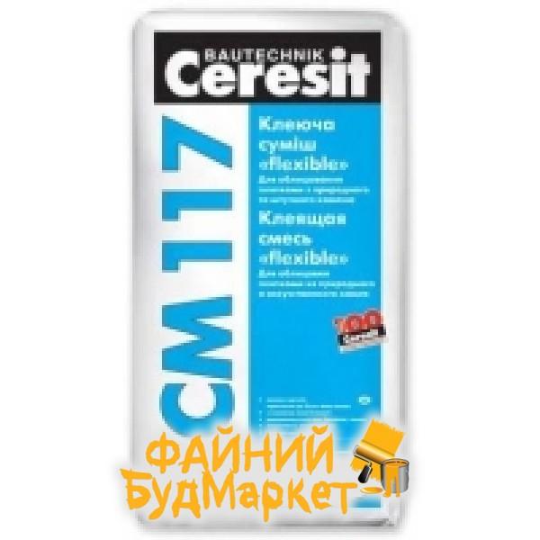 Ceresit СМ-117 Flexible эластичный клей для плитки и гранита, 25кг
